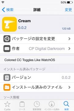 jbapp-cream-02