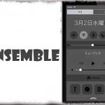 Ensemble - コントロールセンターを通知センター内に統合 [JBApp]