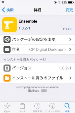 jbapp-ensemble-02