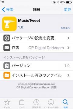 jbapp-musictweet-02