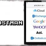 Postman - メールの受信作業をActivatorから実行できるように [JBApp]