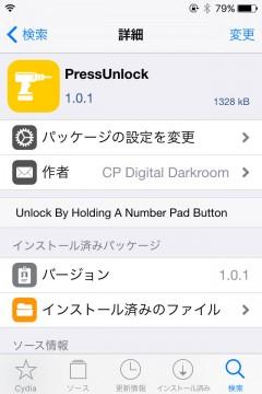 jbapp-pressunlock-02
