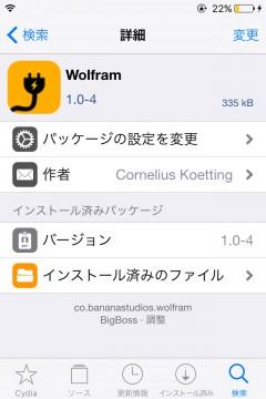jbapp-wolfram-02