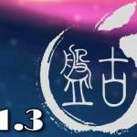 [Pangu] iOS 9.1脱獄は64bitデバイス専用、iPad Proの脱獄を世界で初めて可能に!!