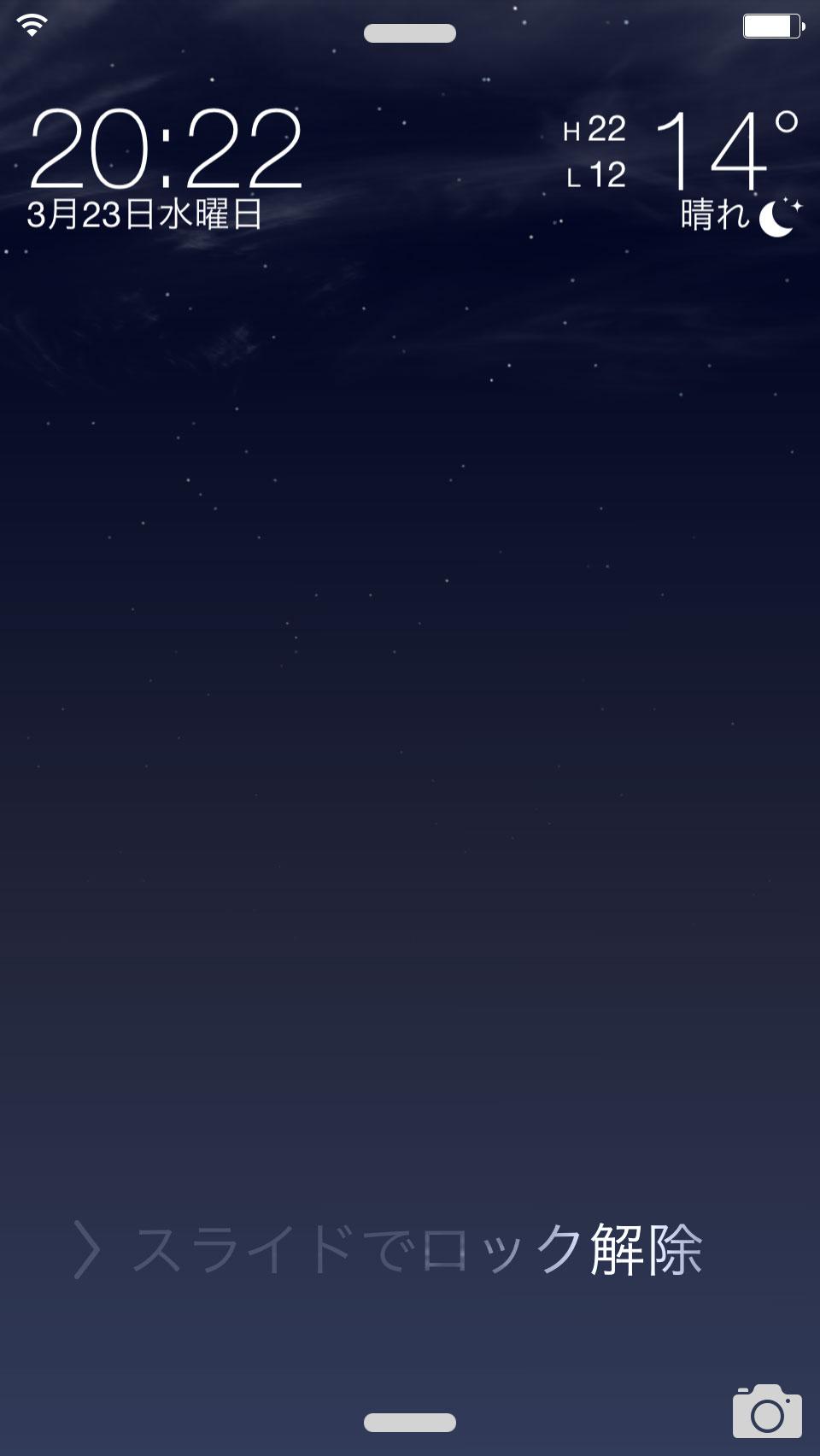 天気アニメーションを壁紙に Forecast 風の新たな脱獄アプリが開発中