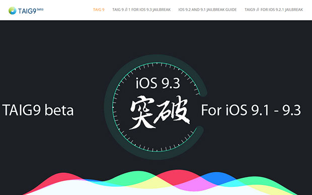 warning-scam-taig9-beta-jailbreak-ios91-ios93-fake-02