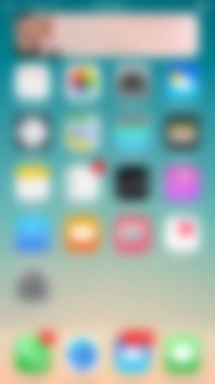 gazelle-iosblocks-new-option-chira-mise-bokeboke-20160428-02
