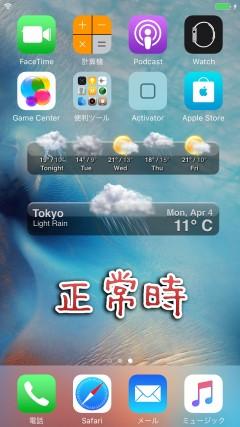 howto-fix-weather-widget-iwidgets-yahoo-api-20160404-02