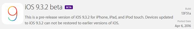 ios932-beta1-release-02