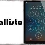 Callisto - 現在の時間をパスコードとして使用、6桁パスコードにも対応 [JBApp]