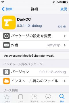jbapp-darkcc-02