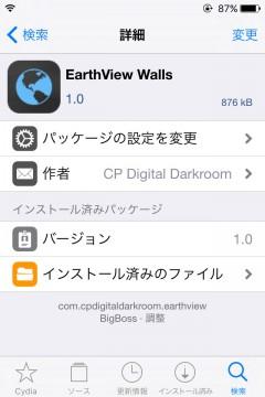jbapp-earthviewwalls-02