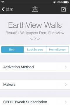 jbapp-earthviewwalls-05