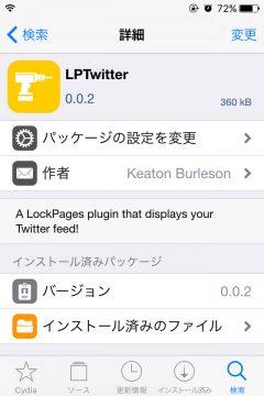 jbapp-lptwitter-02