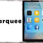 Marquee - 長過ぎるフォルダ名も省略せずにスクロール表示 [JBApp]
