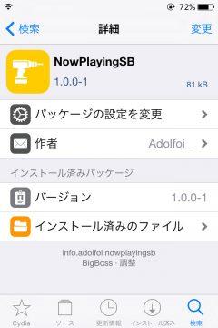 jbapp-nowplayingsb-02
