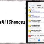ShowAllChanges - Cydiaに全脱獄アプリのアップデート情報も表示するように [JBApp]