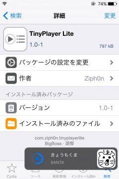 jbapp-tinyplayer-lite-02