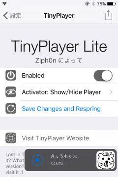 jbapp-tinyplayer-lite-05