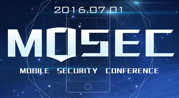 pangu-team-mosec-2016-07-signup-start-20160406-02
