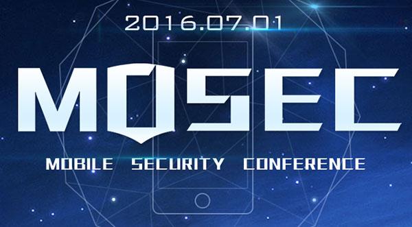 pangu-team-mosec-2016-07-signup-start-20160406-02