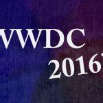 Siriがお漏らし、今年の「WWDC 2016」は6月13日~17日にサンフランシスコで開催
