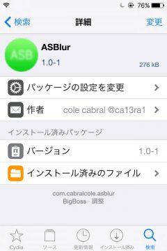 jbapp-asblur-02