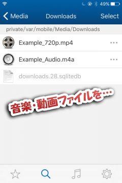 jbapp-audicy-03