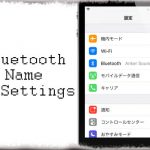 Bluetooth Name in Settings - 接続中デバイス名を設定アプリのトップに表示 [JBApp]