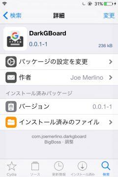 jbapp-darkgboard-02