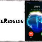 LiveRinging - 着信画面の背景に「動画」を使えるように!個別設定も [JBApp]