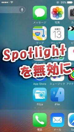 jbapp-locklight-03