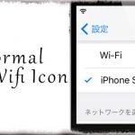 Normal Wifi Icon - テザリング接続中も通常のWiFiアイコンで表示 [JBApp]