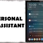 PersonalAssistant - ロック画面を強化!! 7個の機能を追加 [JBApp]