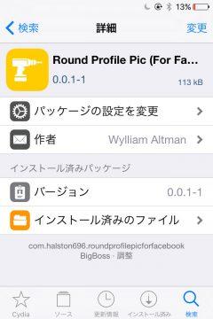 jbapp-roundprofilepicforfacebook-02