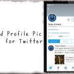 Round Profile Pic (For Twitter) - タイムラインなどのTwitterアイコンを円形に [JBApp]