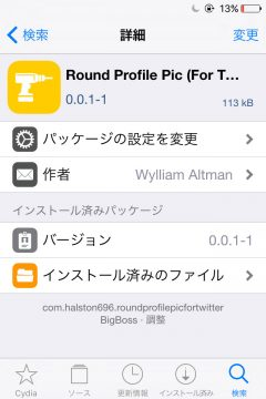jbapp-roundprofilepicfortwitter-02