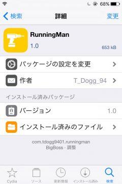 jbapp-runningman-02