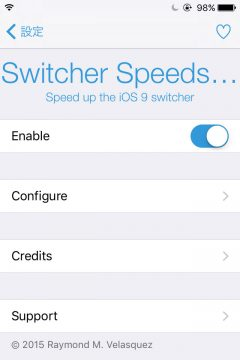 jbapp-switcherspeedster-05