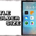 TitleFolderSize - フォルダ名の文字サイズや色を変更 [JBApp]