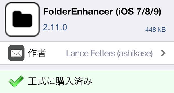 update-folderenhancer-v2110-support-ios91-92x-93x-02