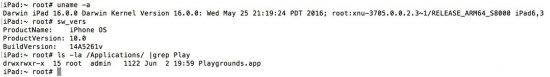 ios10-jailbreak-cydia-launch-image-luca-new-exploit-03