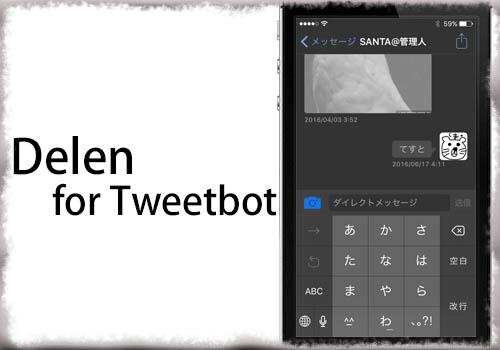 jbapp-delenfortweetbot-01