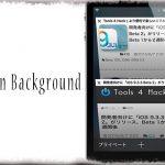 Tab in Background - 「新規タブで開く」と「バックグラウンドで開く」のどっちも使用可に [JBApp]