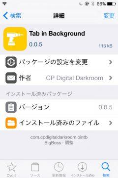 jbapp-tabinbackground-02