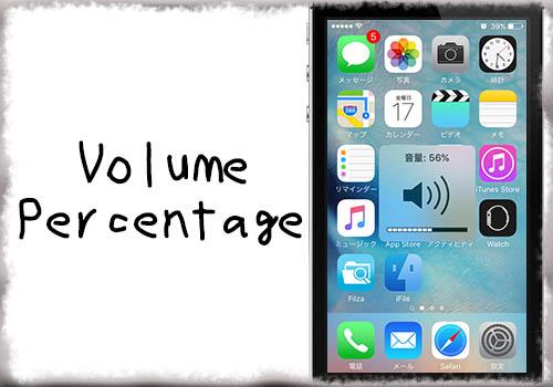 jbapp-volumepercentage-01