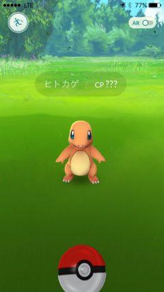 howto-bypass-pokemon-go-jailbreak-detection-04