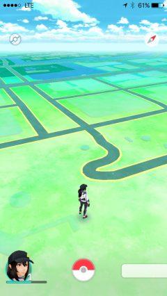howto-bypass-pokemon-go-jailbreak-detection-05