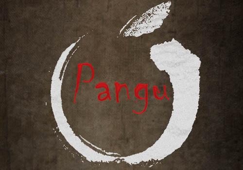 howto-eng-pangu-ios92-933-jailbreak-tool-00
