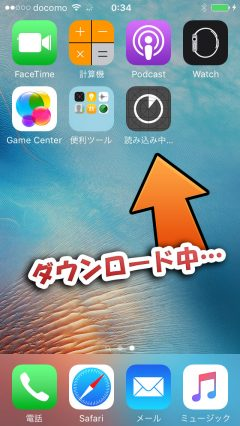 howto-ios92-933-jailbreak-pangu-without-pc-v0802-02